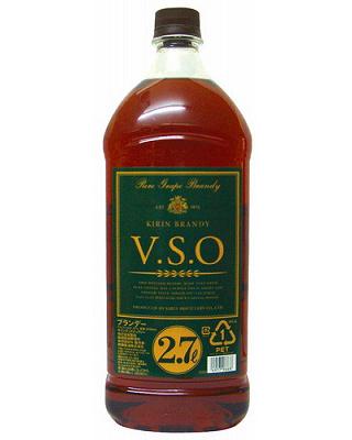 キリンブランデーV.S.O (2700)(2040002)