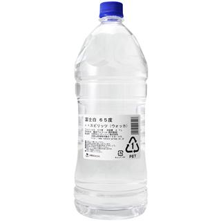 (単品)富士白65度 (65度/2700ml)_【消毒液の代用に!】