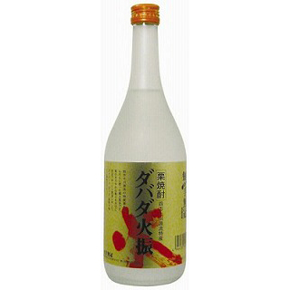 ダバダ火振(720)(7090033)