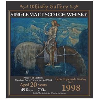ウイスキーギャラリー・シークレットスペイサイドNo.2  1998/20年 (49.8度/700ml) <予約商品・12月中旬より出荷予定>¶