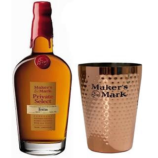 (宅飲み応援キャンペーン)メーカーズマーク プライベートセレクト 2ndエディション + 銅製タンブラー1個