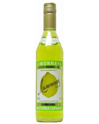 リモンナヤ(500)(3020256)
