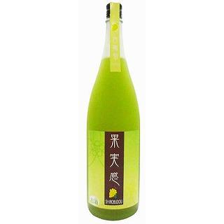 果実感 白葡萄(1800) (4020809)