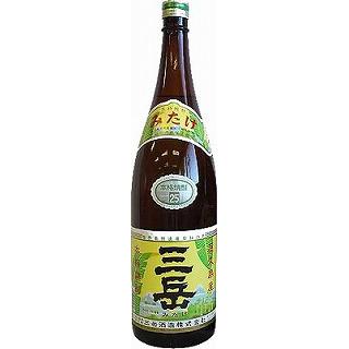 三岳(1800)
