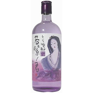 若紫ノ君(720)(7090054)