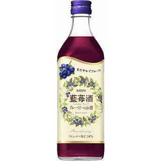 藍苺酒(500)(9000041)