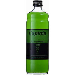 キャプテン・ライム(9000403)