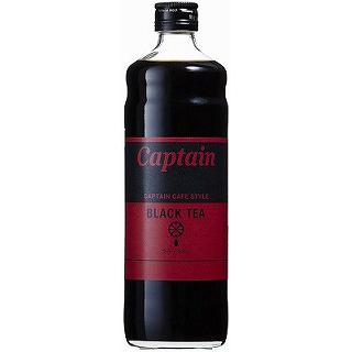 キャプテン・ブラックティー(9000408)