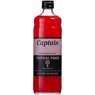 キャプテン・トロピカルピーチ(9000409)