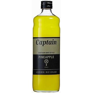 キャプテン・パイン(9000500)