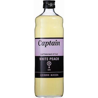 キャプテン・白桃(9000501)