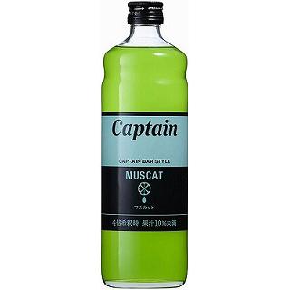 キャプテン・マスカット(9000502)