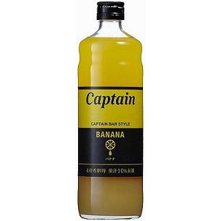 キャプテン・バナナ(9000504)