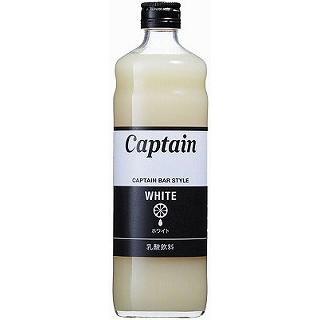 キャプテン・ホワイト(9000505)
