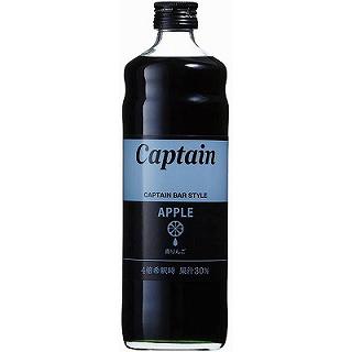 キャプテン・青りんご(9000510)