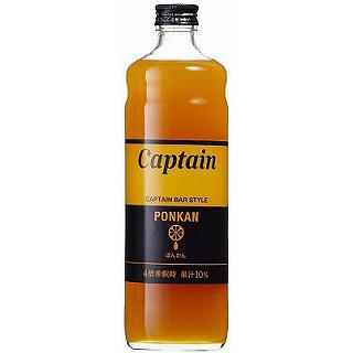 キャプテン・ぽんかん(9000511)