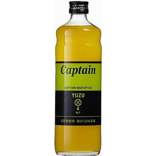 キャプテン・柚子(9000512)