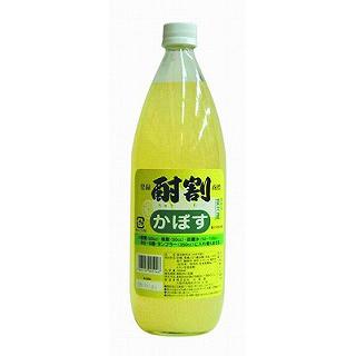 大黒・酎割かぼす(9000603)
