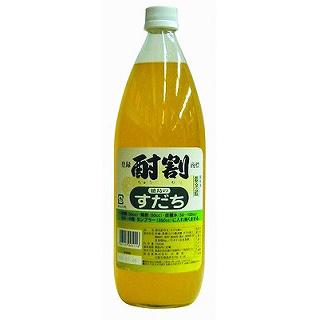 大黒・酎割すだち(9000605)