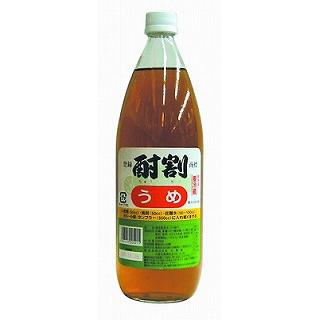 大黒・酎割うめ(9000606)