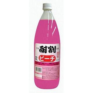 大黒・酎割ピーチ(9000610)