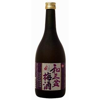 和三盆梅酒(720)(9010047)
