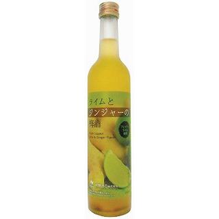 ライムとジンジャーの梅酒(500)(9010208)