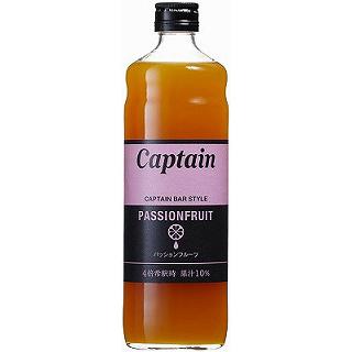 キャプテン・パッションフルーツ(9020084)