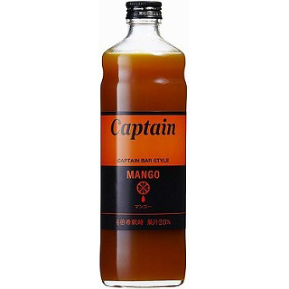 キャプテン・マンゴー(9020085)