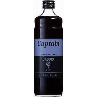 キャプテン・カシス(9020106)