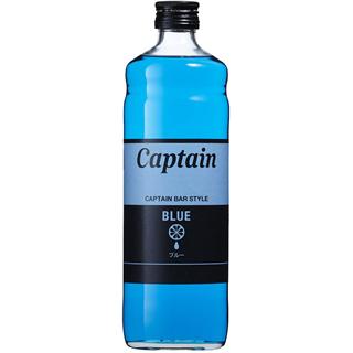 キャプテン・ブルー(9020113)