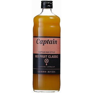 キャプテン・ミックスフルーツクラシック (600ml)(9020267)