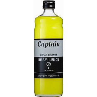 キャプテン・シークァーサー(9020270)
