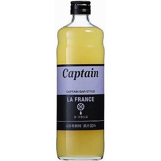 キャプテン・ラ・フランス(9020273)
