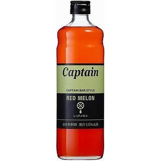 キャプテン・レッドメロン