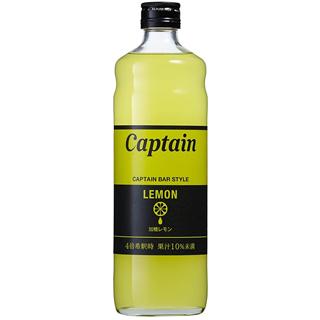 キャプテン・レモン [加糖] (600ml)(9020352)