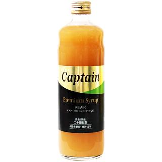 キャプテン・プレミアム・二十世紀梨シロップ (600ml)(9020411)