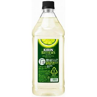 キリン・ビターズコンク・ほろにがレモン&ライム(1.8L)(9030147)