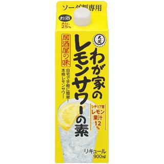 わが家のレモンサワーの素 (25度/900ml)(9030159)