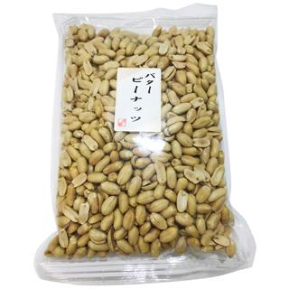 バターピーナッツ(1kg)(9900113)