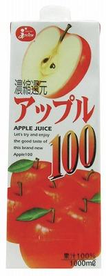 ジューシー・アップルジュース(1000)(9999353)