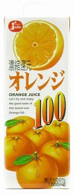 ジューシー・オレンジジュース(9999354)
