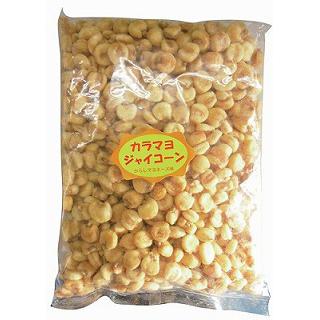 カラマヨ・ジャイアントコーン(1kg)