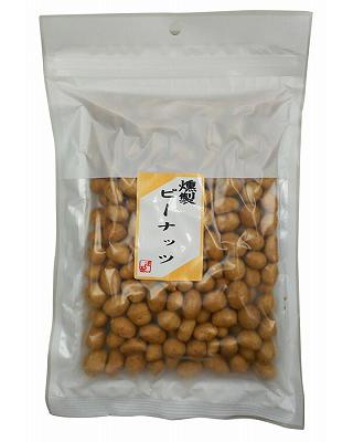 くんせいピーナッツ (200g)(9999778)_燻製ピーナッツ