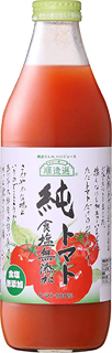 順造選・純トマトジュース 食塩無添加(1L)(9999882)
