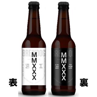 MMXXX バーレイワイン ×1ケース (10度/330ml×12本)<予約商品・8月上旬より出荷予定>¶