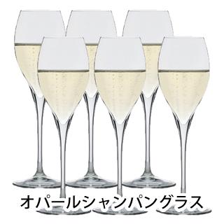 対象のモエ・エ・シャンドンより合計12本ご購入で、フルートグラス(オパールシャンパングラス)6脚プレゼント