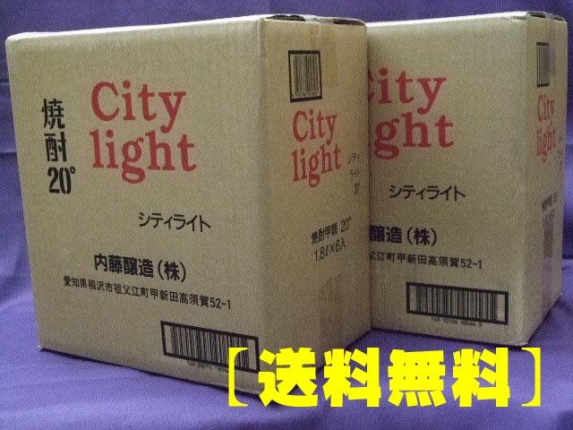 焼酎甲類 シティライト 20度 1800mlパック 2ケース(12本) 愛知県稲沢市 内藤醸造