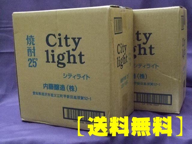 焼酎甲類 シティライト 25度 1800mlパック 2ケース(12本) 愛知県稲沢市 内藤醸造