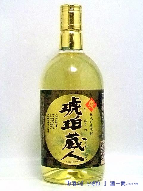 本格麦焼酎 琥珀蔵人(こはくくらびと) 25度 720ml 鹿児島県 若松酒造